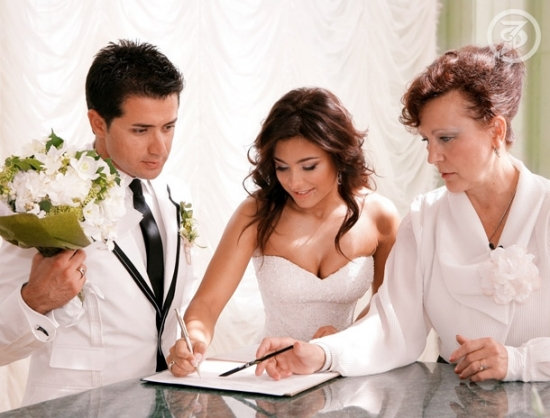 45 какая свадьба